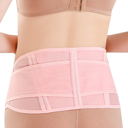 pink L size Maternity Belly Brace